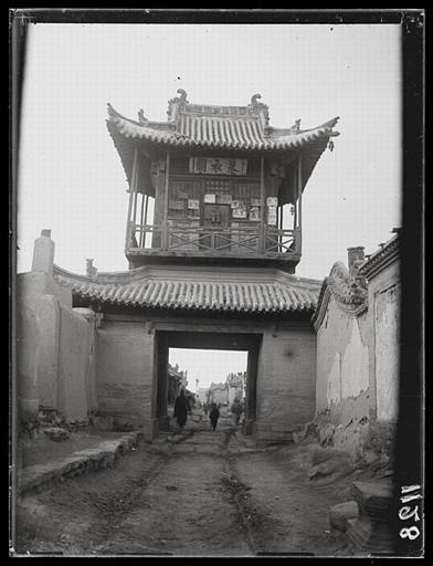 [Shanxi]. Ta-t'ong fou [Datongfu], Tchou-yi ko [Zhuyige]_0