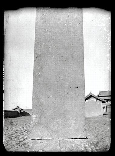 Shanxi. Pingyang, temple de l'empereur Yao, stèle Yuan, détail
