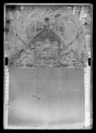 anonyme (photographe) : Shaanxi. Xi'anfu, musée de stèles (Beilin), stèle, détail du fronton 'Xian ping yuan nian'