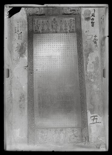 anonyme (photographe) : Shaanxi. Xi'anfu, temple bouddhique Dayanta ('Grande pagode de l'oie sauvage'), stèle de l'Ouest (époque Tang)