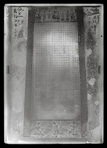 Shaanxi. Xi'anfu, temple bouddhique Dayanta ('Grande pagode de l'oie sauvage'), stèle de l'Est (époque Tang)