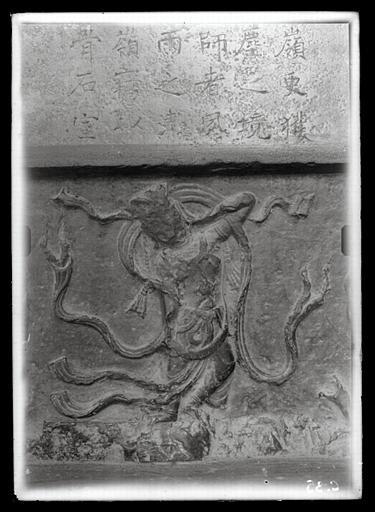 Shaanxi. Xi'anfu, temple bouddhique Dayanta ('Grande pagode de l'oie sauvage'), stèle de l'Est (époque Tang), bas-relief inférieur, détail