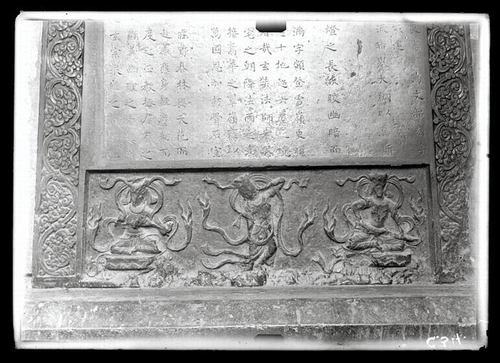anonyme (photographe) : Shaanxi. Xi'anfu, temple bouddhique Dayanta ('Grande pagode de l'oie sauvage'), stèle de l'Est (époque Tang), bas-relief inférieur