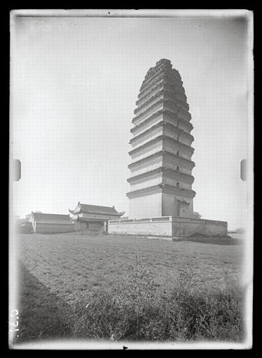 anonyme (photographe) : Shaanxi. Xi'anfu, Xiaoyantasi ('Petite pagode de l'oie sauvage'), vue du nord-est