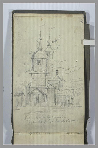 YVON Adolphe : Eglise d'une ville de Russie