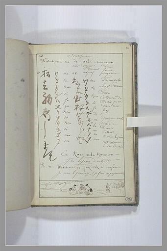 SOMM Henry : Page de grammaire japonaise : idiotismes