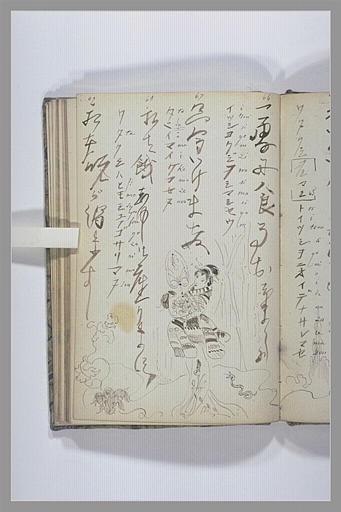 SOMM Henry : Page de grammaire japonaise : liste de caractères et leur transcription