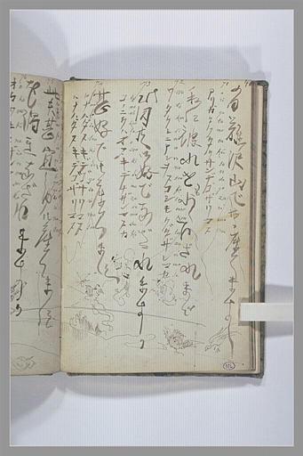Page de grammaire japonaise : liste de caractères et leur transcription_0