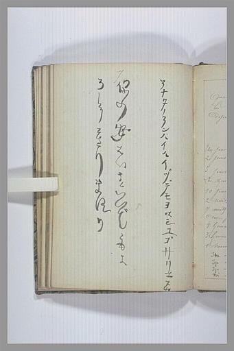 SOMM Henry : Page de grammaire japonaise : liste de caractères