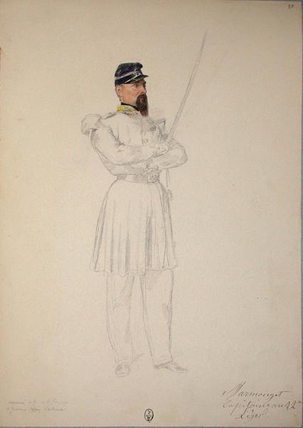 Marmouget, capitaine au 22e Léger ; Siège de Rome de 1849 (en 3 tomes)