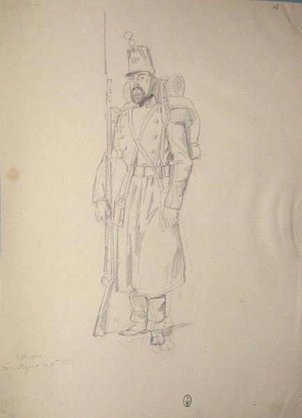 Schopin, 30e voltigeur, 2e bataillon ; Siège de Rome de 1849 (en 3 tomes)