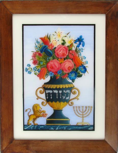 ROSER Claude (peintre) : Mizrah (titre inscrit)