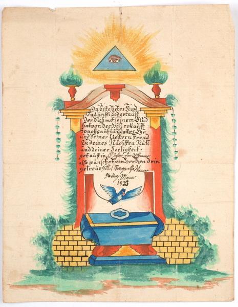 Lettre de baptême_0
