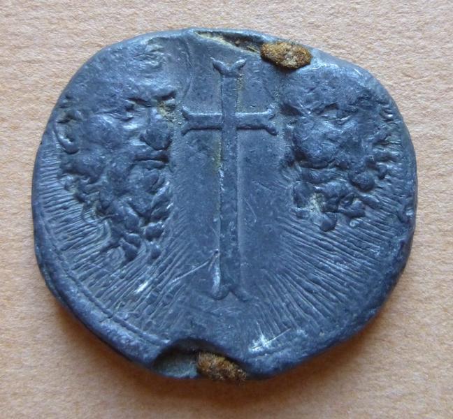 sceau, empreinte : Sceau du pape Innocent XII (titre d'usage)