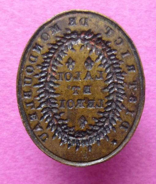 sceau, matrice, cachet : Cachet du district de Mondoubleau, Loir-et-Cher (titre d'usage)