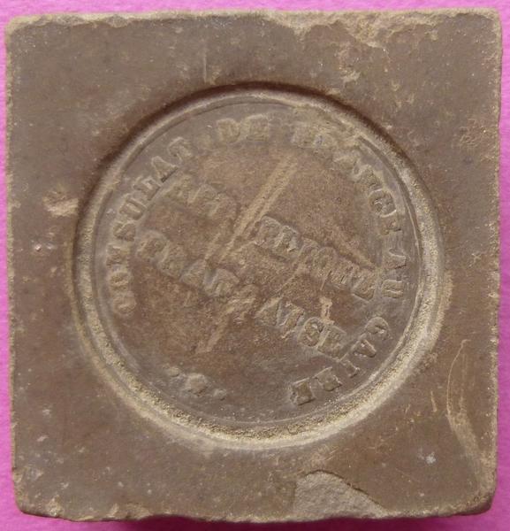 Cachet du consulat de France au Caire (titre d'usage)_0