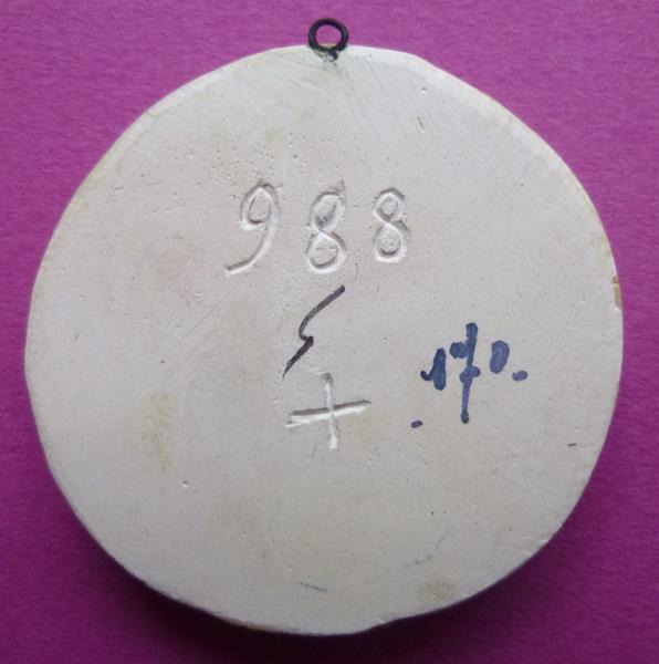 Moulage du sceau équestre de Jean IV, comte de Vendôme (titre d'usage)