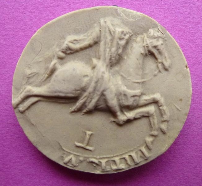 Moulage du sceau équestre de Pierre de Montoire, comte de Vendôme (titre d'usage)_0