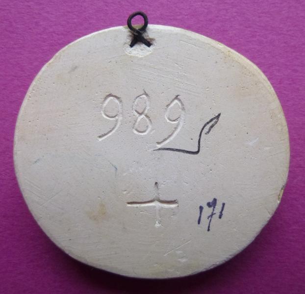 sceau, empreinte : Moulage du sceau équestre de Pierre de Montoire, comte de Vendôme (titre d'usage)