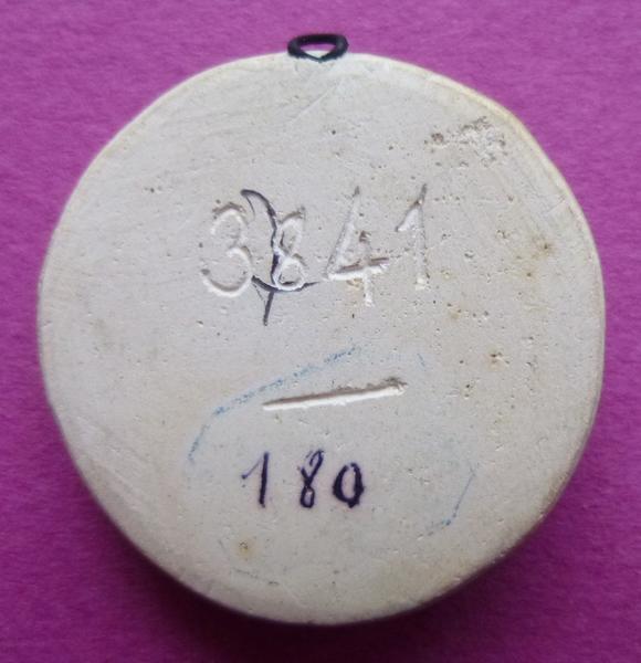 Moulage du sceau armorié de Geoffroi de Vendôme (titre d'usage)
