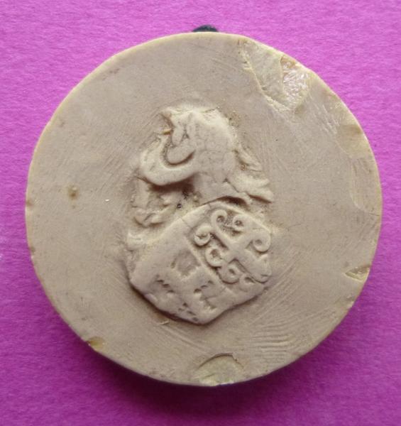 Moulage du sceau armorié de Robert de Willughby, comte de Vendôme (titre d'usage)_0