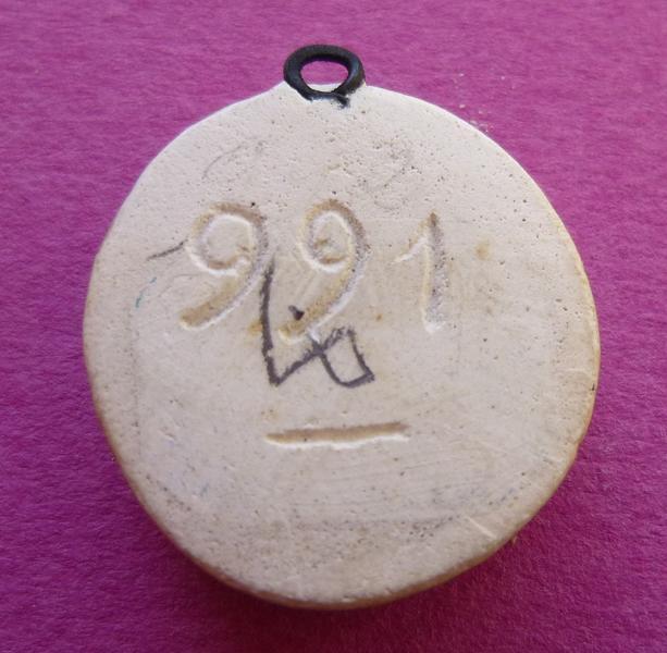 Moulage du sceau armorié de Jean de Vendôme, fils de Bouchard VI (titre d'usage)