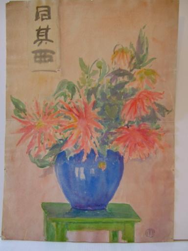 Bouquet (titre factice)_0