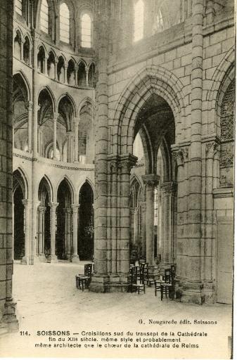Soissons - Croisillons sud du transept de la Cathédrale fin du XIIe. Même style et probablement même architecte que le choeur de la cathédrale de Reims_0