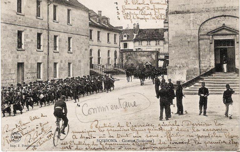 Soissons - Caserne (intérieur)_0