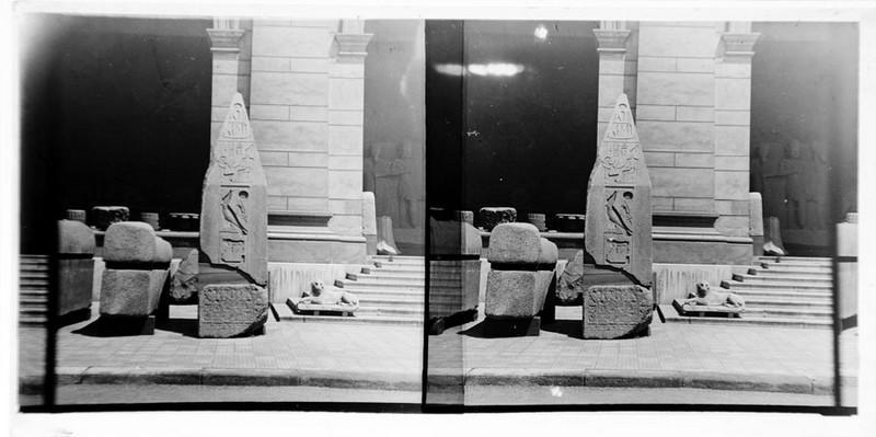 Musée du Caire_0