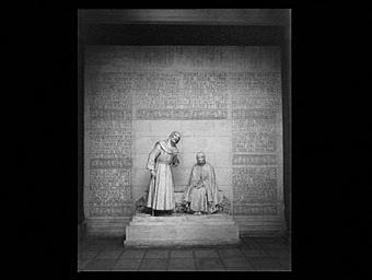 Le mur des hymnes, projet de décoration murale pour un temple dedié à la grandeur de l'effort humain