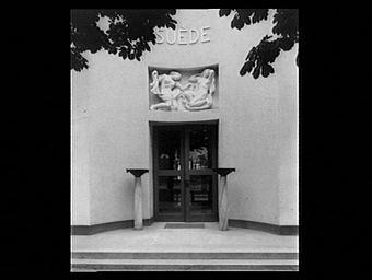 Pavillon de la Suède, La Naissance de Vénus
