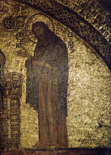 Détail d'une mosaïque le Christ en gloire : saint Ioannis (Jean)