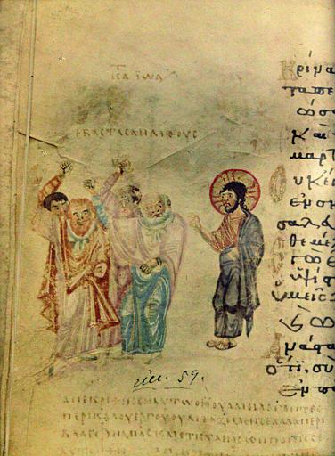 Miniature polychrome d'un manuscrit : le Christ et quatre personnages (prophètes)