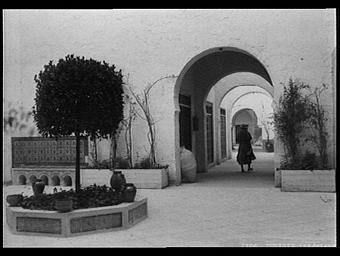 Ile des Cygnes ; Centre de la France d'Outre-mer ; Pavillon de la Tunisie