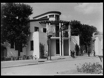 Pavillon de Haïti