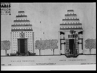 Pavillon de l'Irak : projet, façade principale, coupe transversale