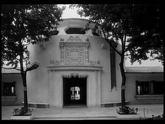 Pavillon du Vénézuéla