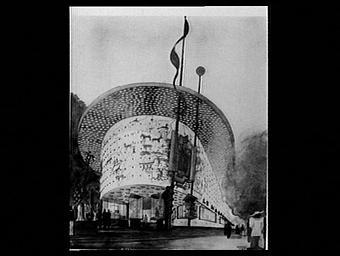 Pavillon de la Maroquinerie