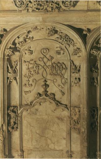 Chapelle de Marguerite d'Autriche : détail des paneaux sculptés