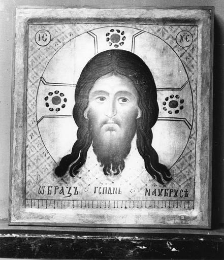 tableau : La Sainte Face, panneau peint, 13e siècle provenant de l'abbaye de Montreuil-sous-Laon