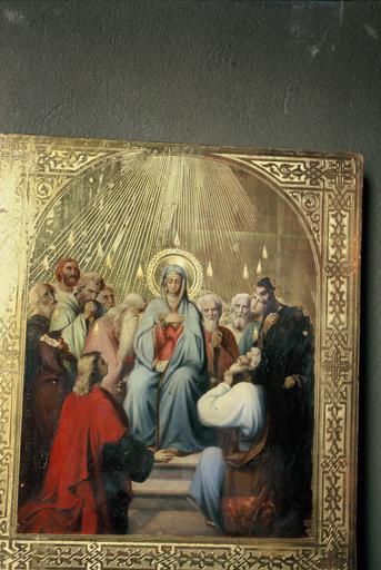 icône : Descente du Saint-Esprit sur les apôtres ou Pentecôte