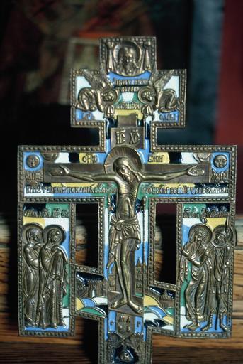 Croix avec l'image du Sauveur, la Mère de Dieu, Marie-Madeleine, l'apôtre Jean et le soldat Longin