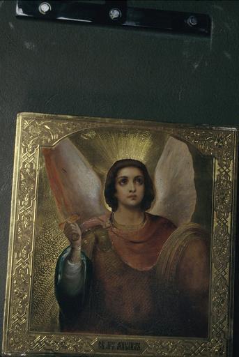 icône : saint Michel Archistratège