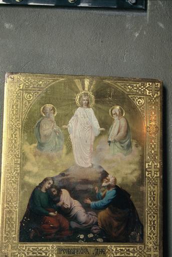 Icône : La Transfiguration du Seigneur