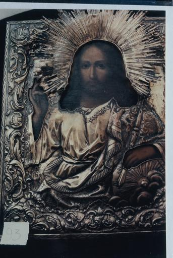 icônes : La Mère de Dieu de Smolensk, Le Sauveur