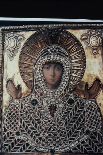 icône : La Mère de Dieu du Signe