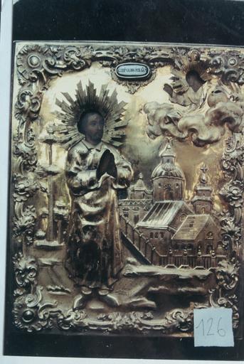 icône : saint Siméon, mégalomartyr