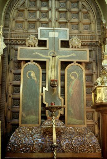 Icône : Golgotha, le Christ en croix entre la Mère de Dieu et saint Jean le Théologien ou l'Evangéliste ou Crucifixion