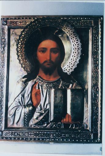 icône : Le Sauveur tenant l'Evangile